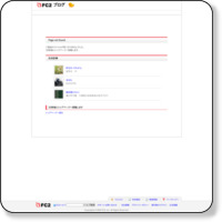 http://borasen.blog113.fc2.com/