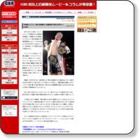 http://gbring.com/sokuho/news/2009_08/0805_utsunomiya.htm