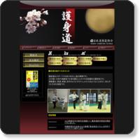http://goshindo.jp/index.html