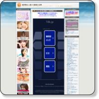 http://jukujogadaisuki.blog14.fc2.com/