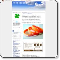 http://kawaminami.miyachan.cc/e175508.html