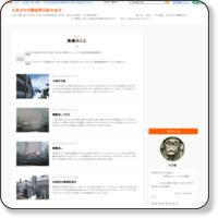 http://littlemonkey147cm.hamazo.tv/c579416.html