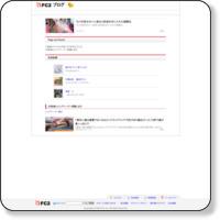 http://loveberry999.blog44.fc2.com/
