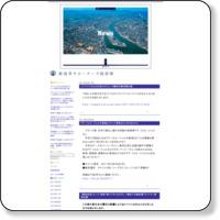 http://niigata-city-sc.jp/news/