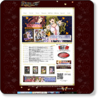 http://umineko.tv/web/main/index.html