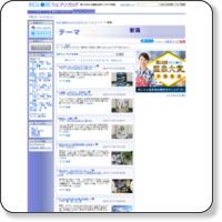 http://webryblog.biglobe.ne.jp/7/5/7597739a96.html