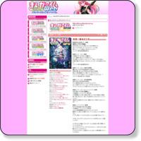 http://www.dokidokivisual.com/magazine/carat/