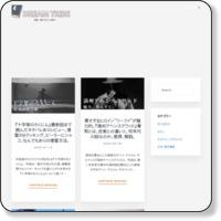 http://www.dreamtribe.jp/