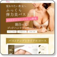 FBS渋谷店