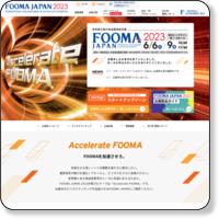 �t�[�}�W���p��(FOOMA JAPAN)�I�t�B�V�����T�C�g ��ʎВc�@�l ��{�H�i�@�B�H�Ɖ���