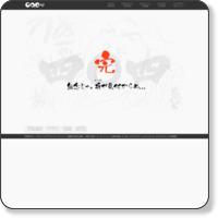 http://www.gae.co.jp/game/mobile_g/m-akudaikan/index.html
