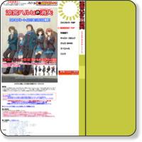 http://www.haruhi.tv/fanclub/syoshitsu.html