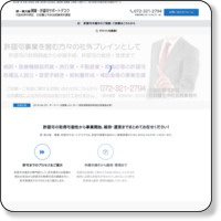 http://www.kyoninka-sensyu.com/