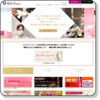 スパ・ミスパリホテルニューオータニ大阪店