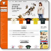 http://www.niigatat-shirts.com/