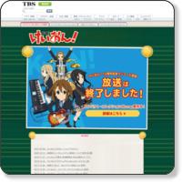 http://www.tbs.co.jp/anime/k-on/
