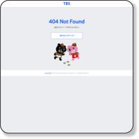 http://www.tbs.co.jp/extra-boshu/boshu.html#jin_0901b