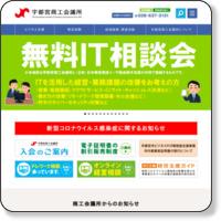 http://www.u-cci.or.jp/monoshiri/index.html