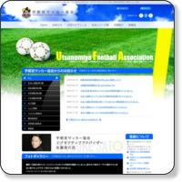 http://www.u-football.jp/