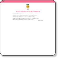 http://yaplog.jp/mizutotuti/