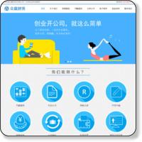 http://yuigonsupport.net/