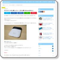 //mizuka123.net/2012/08/27/post699/
