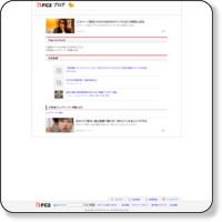 http://072gogo.blog115.fc2.com/