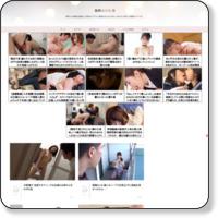18kinero.blog56.fc2.comサムネイル