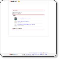 http://925store.blog98.fc2.com/