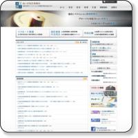 特許事務所の名古屋あいぎ特許