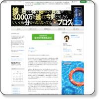 http://ameblo.jp/175trader/