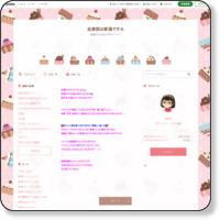 http://ameblo.jp/atomusan/