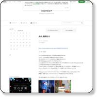 http://ameblo.jp/gomatoufu/entry-10768162868.html