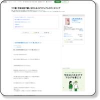 http://ameblo.jp/okkirikomi/
