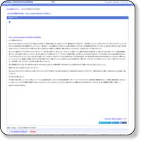 http://anond.hatelabo.jp/20080119134345
