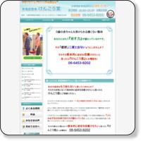 http://appkaifuku.com/app/