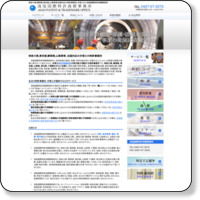 神奈川の特許出願は浅尾国際特許商標事務所