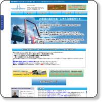 福岡で看板を設置するならアサインメディア