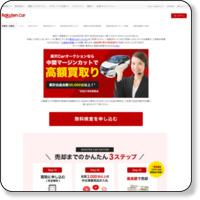 http://auto.rakuten.co.jp/satei/afl/?serviceId=1&affiliateId=6