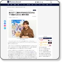 http://biz-journal.jp/2013/02/300.html