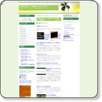 http://bizkatsu.blog.fc2.com/