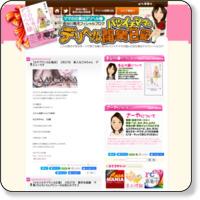 http://blog.casa-b.jp/