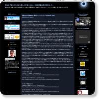 http://blog.goo.ne.jp/nishi_hiroshi_24/e/6476d19b079f3855fc0ed1aacbadf9af