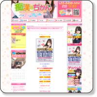 http://blog.livedoor.jp/cos_gakuen/