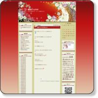 http://blog.livedoor.jp/harunalife/