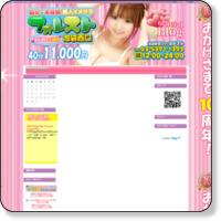 http://blog.livedoor.jp/kotetu_007/