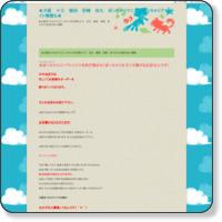 http://blog.livedoor.jp/pocyaama/