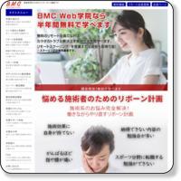 BMC web 学院