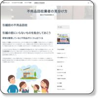 http://carna-kashiwa.jp/