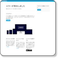 http://chusho-yoshinkanri.jimdo.com/